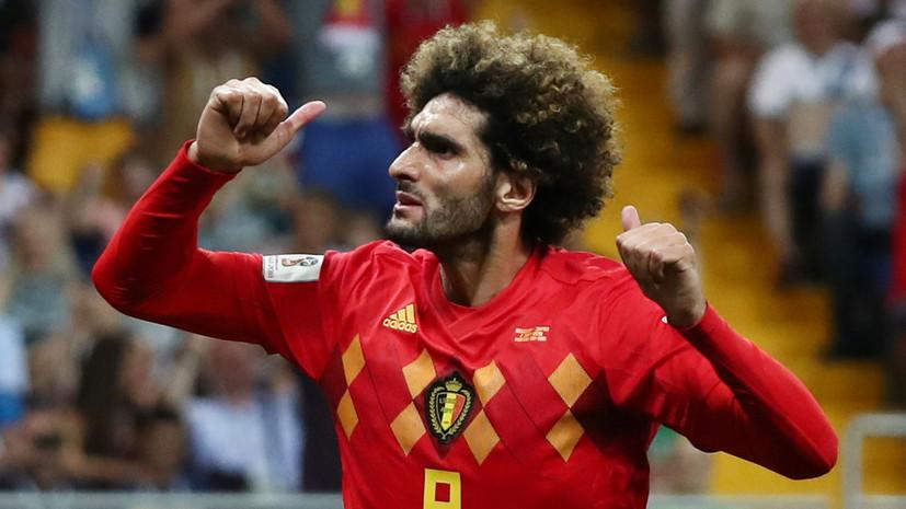 Игрок сборной Бельгии Феллайни назвал матч ЧМ-2018 с Бразилией самым важным в жизни