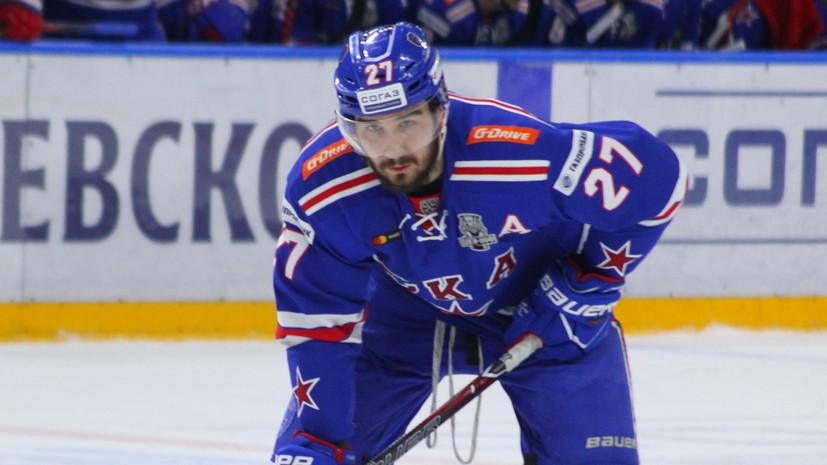 Американский журналист призвал клубы НХЛ отказаться от подписания контракта с Войновым