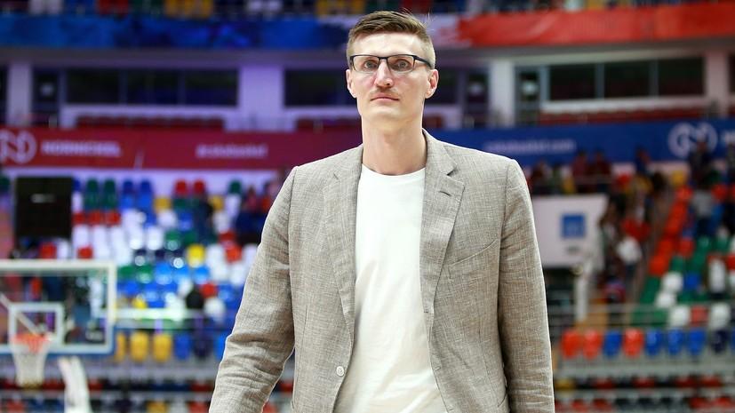 Кириленко остался доволен игрой сборной России по баскетболу в матче с Францией
