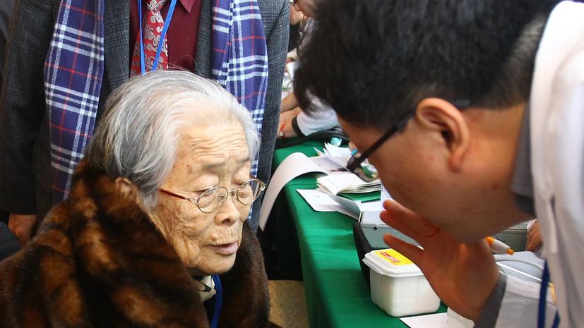 Южная Корея и КНДР обменялись списками лиц для встречи разделённых семей