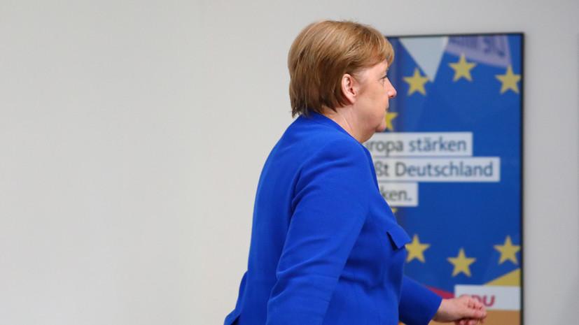 Эксперт оценил заявление Меркель о создании транзитных центров для высылки нелегалов