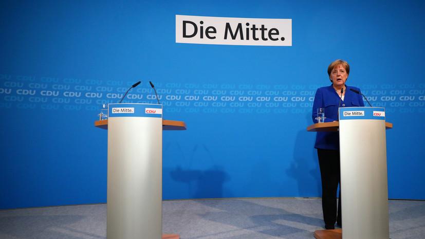 В Германии появятся транзитные центры для высылки нелегалов
