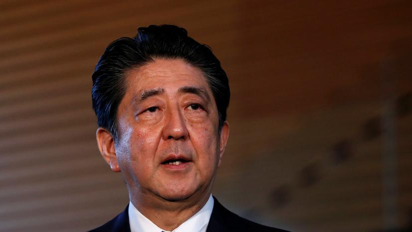Премьер-министр Японии поблагодарил сборную за выступление на ЧМ-2018 по футболу