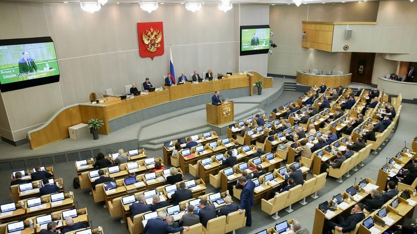 Делегация из США попросила о закрытом режиме встречи с российскими парламентариями