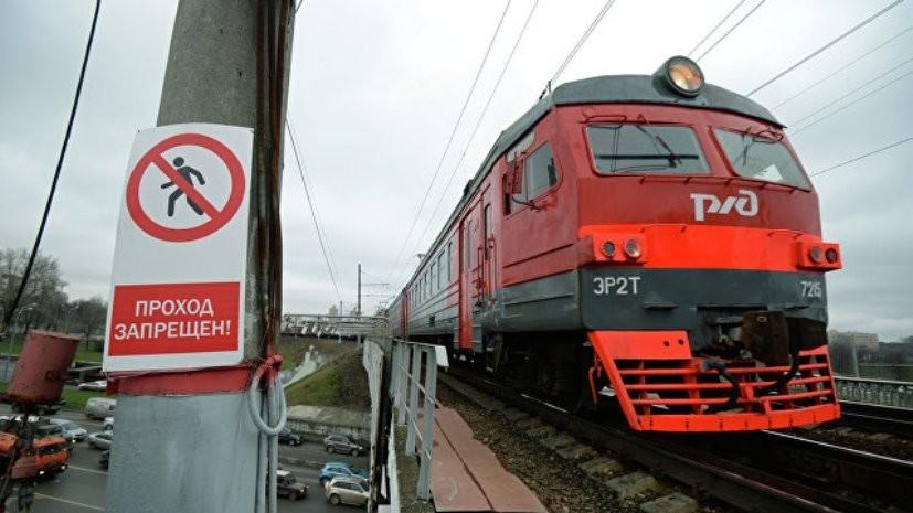 Пенсионеры Москвы и Подмосковья смогут бесплатно ездить на электричках с 1 августа