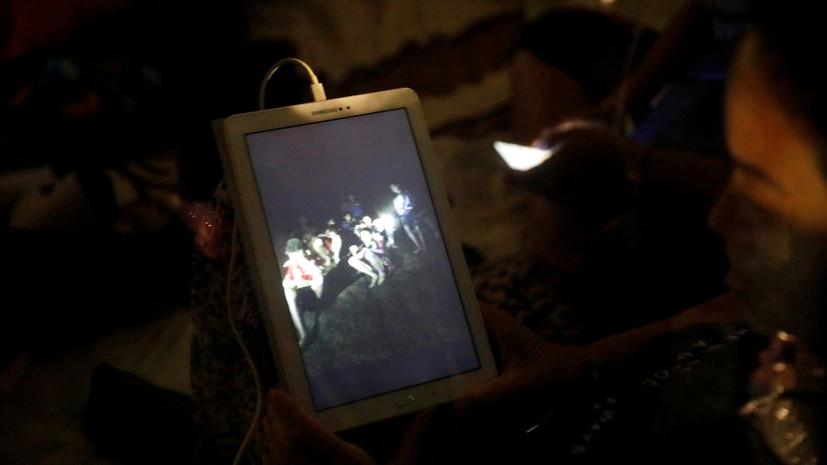 Власти Таиланда рассказали о плане операции по спасению детей из затопленной пещеры
