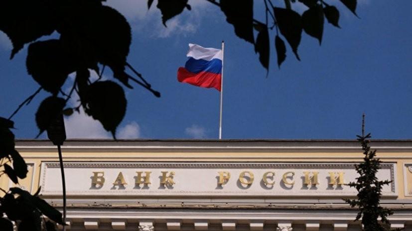 ЦБ отозвал лицензию у банка «Советский»