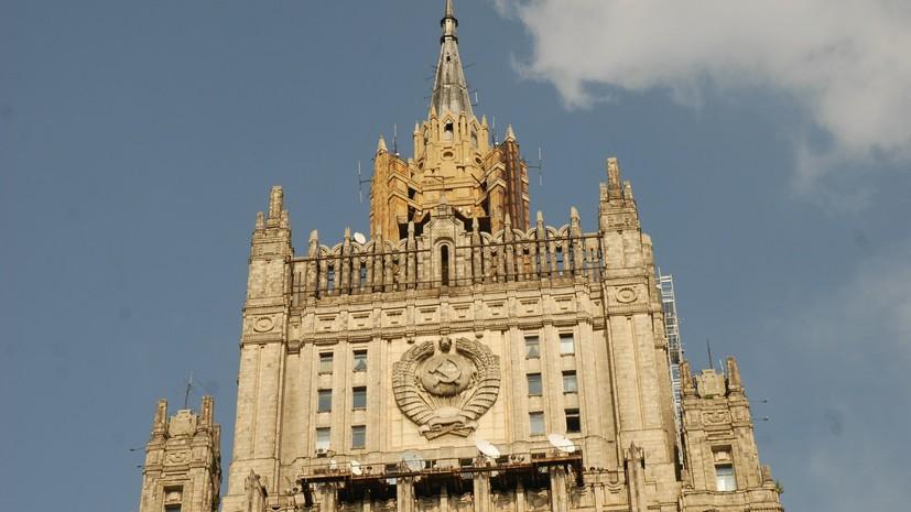 В МИД началась встреча Лаврова и конгрессменов США