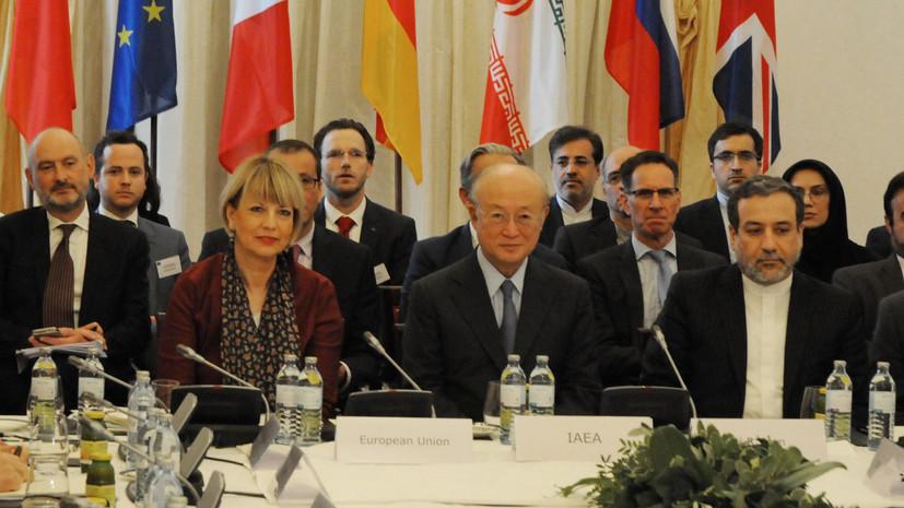 Встреча глав МИД по иранской ядерной сделке пройдёт 6 июля в Вене