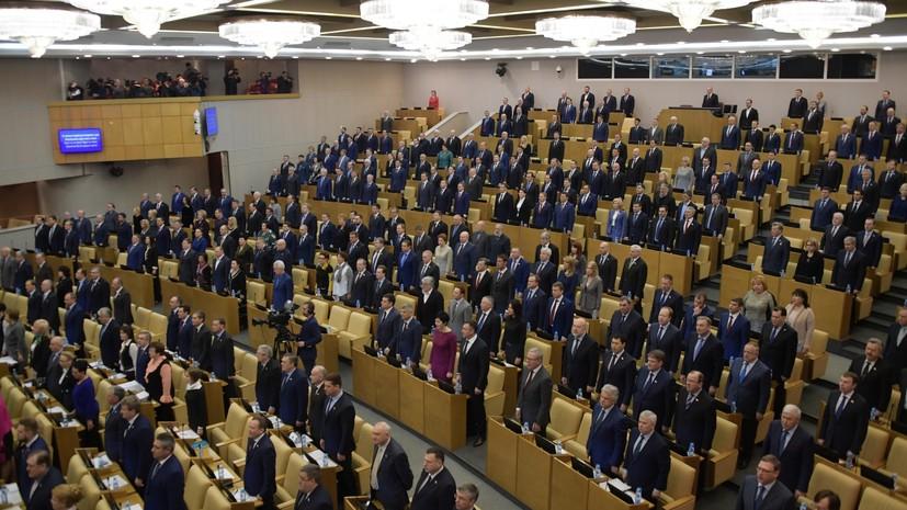 Госдума приняла во втором чтении проект об НДД и снижении акцизов на топливо