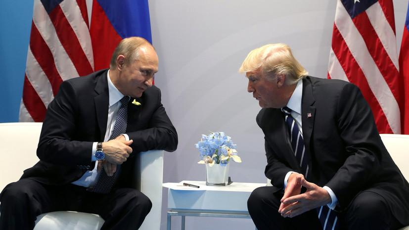 Антонов поделился ожиданиями от встречи Путина и Трампа