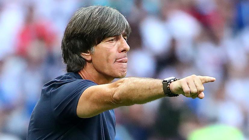 Йоахим Лёв останется на посту главного тренера сборной Германии по футболу