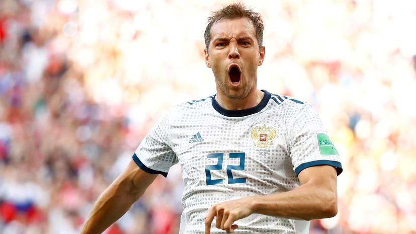 Врач сборной России опроверг сообщения о применении допинга Дзюбой
