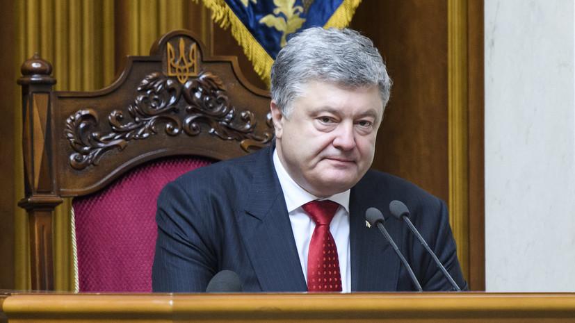 Порошенко заявил о стремлении Украины войти в ЕС до 2025 года