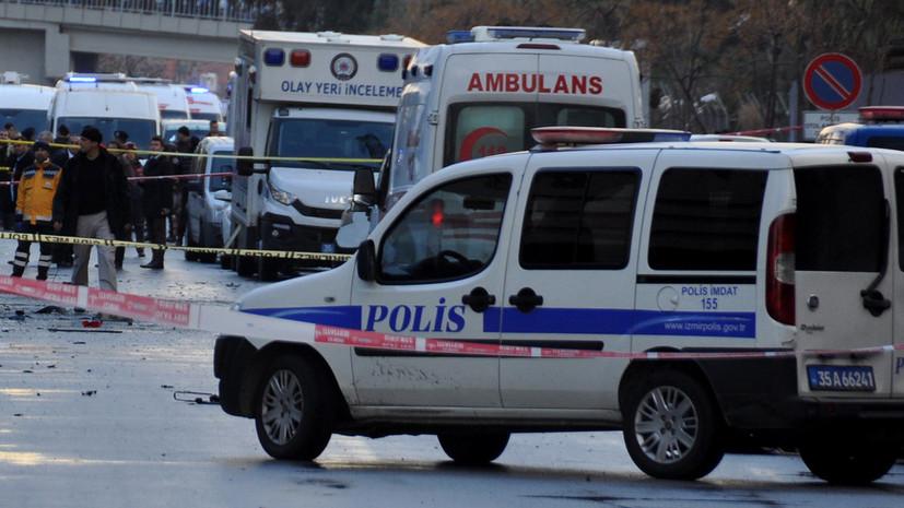 В торговой палате на юге Турции неизвестный застрелил чиновника