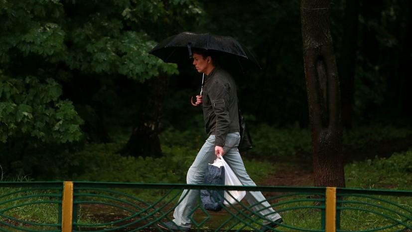 МЧС предупредило жителей Кузбасса об ухудшении погодных условий в регионе