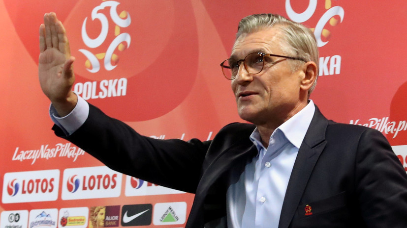 Навалка объявил об уходе с поста главного тренера сборной Польши по футболу