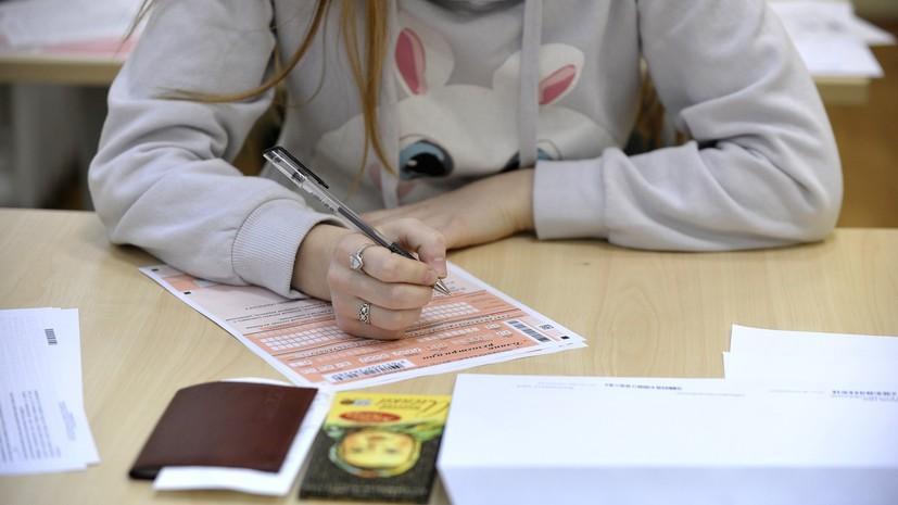 Эксперт прокомментировала введение с 2022 года обязательного ЕГЭ по иностранному языку