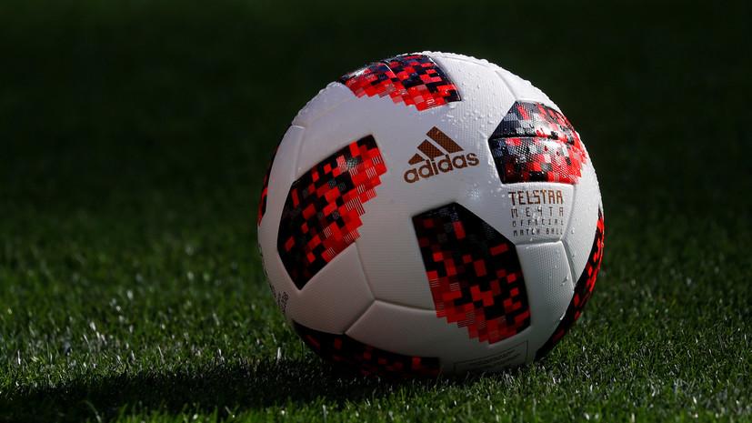 Мяч с финала ЧМ-2018  будет передан в Государственный исторический музей