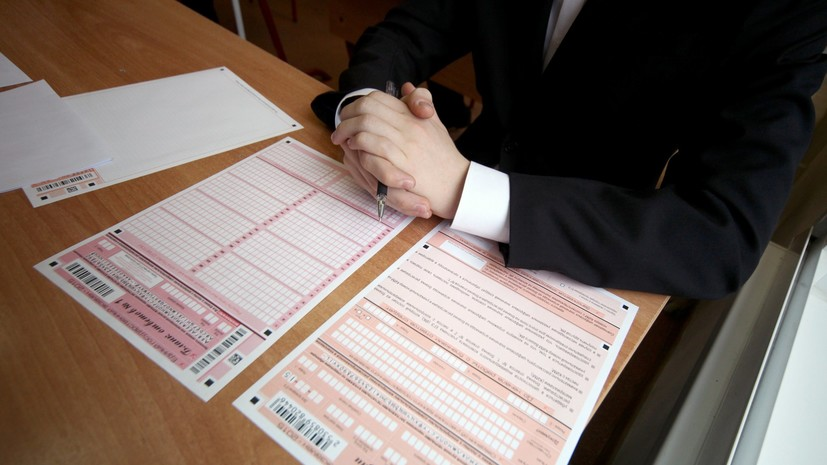 В Москве школьник сдал ЕГЭ на 400 баллов