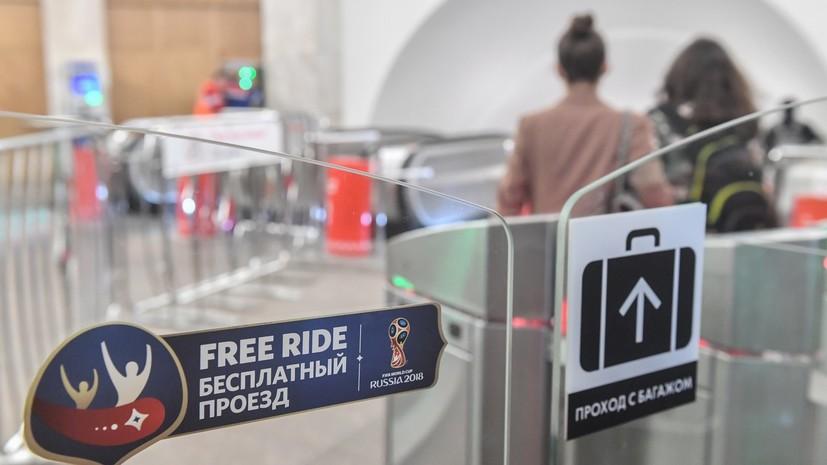 В Москве в ночь на 4 июля продлят часы работы общественного транспорта