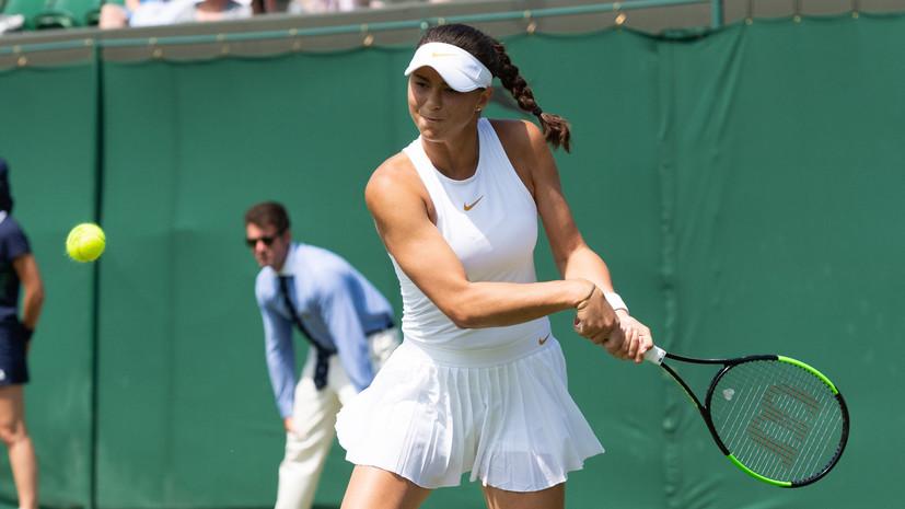 Российские теннисистки Вихлянцева и Павлюченкова не смогли выйти во второй круг Уимблдона