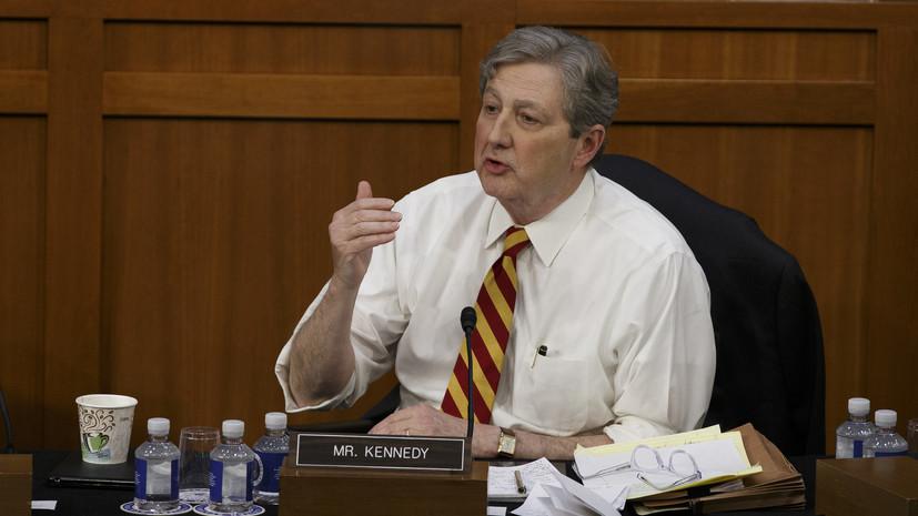 Сенатор Кеннеди назвал откровенной дискуссию с российскими парламентариями