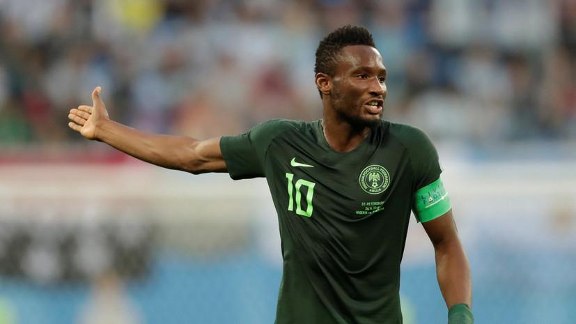 Отца футболиста сборной Нигерии Микела похитили перед матчем ЧМ-2018 с Аргентиной