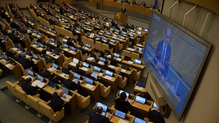 Комитет Госдумы одобрил законопроект о приравнивании физлиц к СМИ-иноагентам