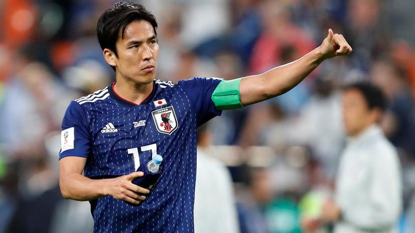 Капитан сборной Японии по футболу Хасэбэ объявил о завершении международной карьеры