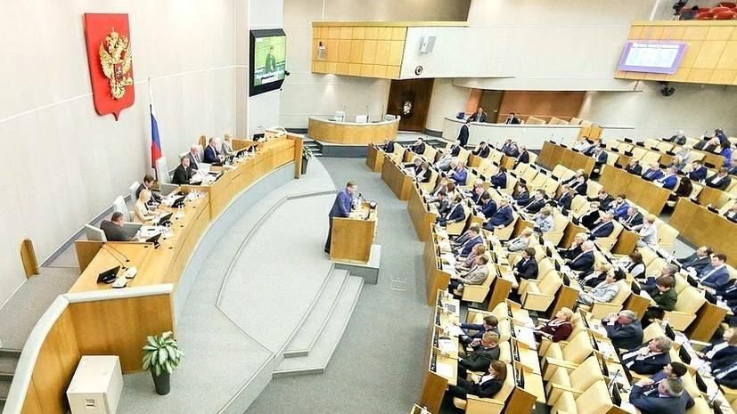 Госдума приняла в первом чтении проект о повышении ставки НДС