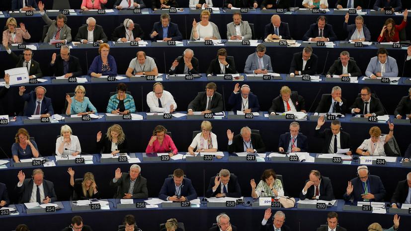 В Европарламенте поддержали проект по созданию оборонного фонда объёмом €500 млн