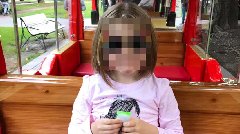 Итальянская опека незаконно удерживает несовершеннолетнюю дочь граждан России