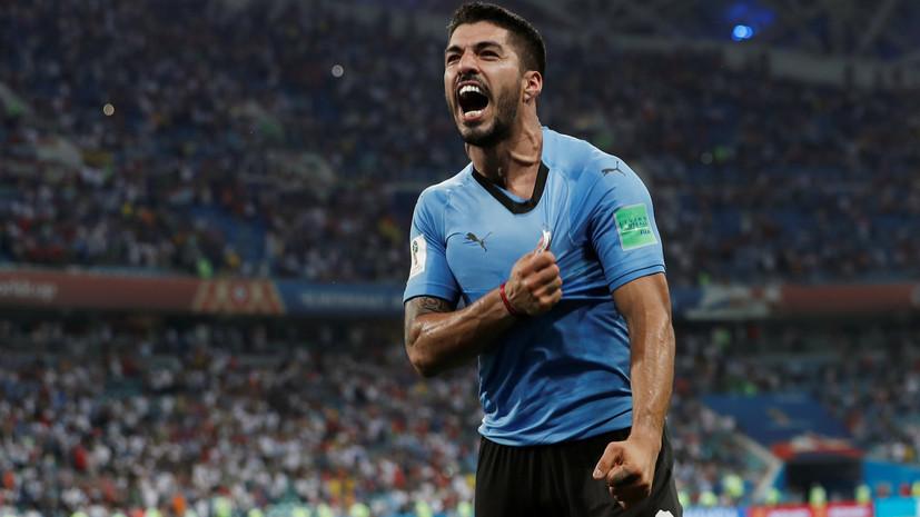 Суарес заявил, что, как и весь Уругвай, ждёт возвращения Кавани в строй к матчу 1/4 финала ЧМ-2018 с Францией
