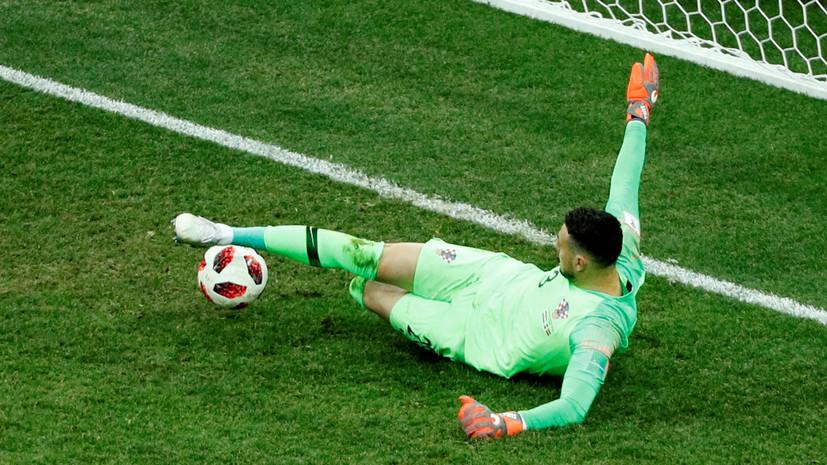 Субашич считает, что матч 1/4 финала с Россией будет непростым для Хорватии
