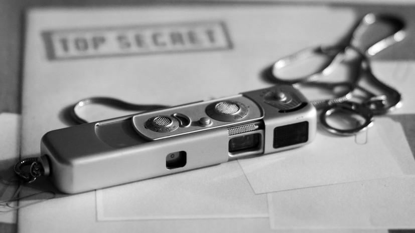 ВФСБ уточнили, какая техника относится кшпионской