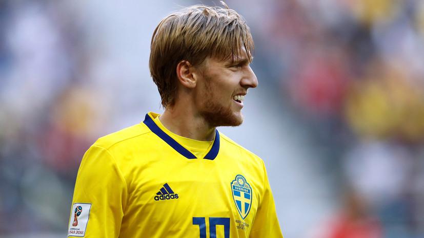 Форсберг признан лучшим игроком матча 1/8 финала ЧМ-2018 Швеция — Швейцария