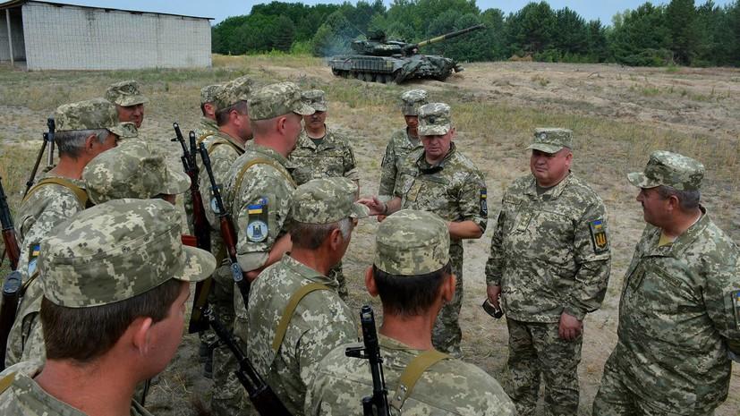 В рамках общей тенденции: как Киев собирается «декоммунизировать» вооружённые силы