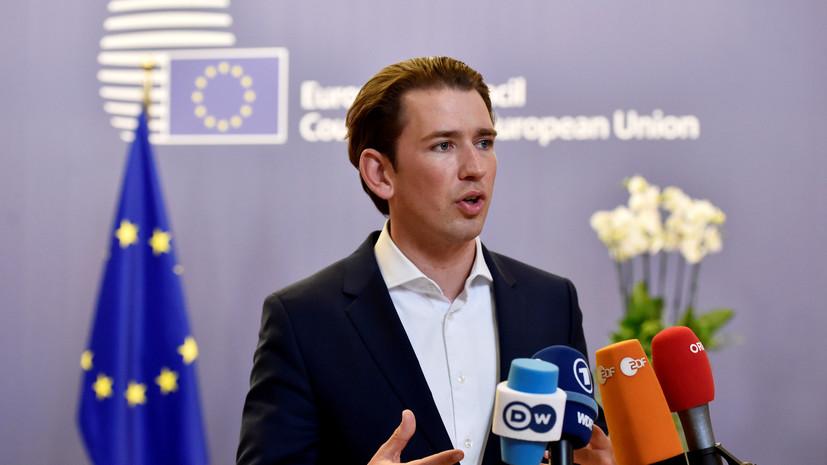 В Австрии не намерены заключать с Германией соглашение по беженцам в ущерб своим интересам