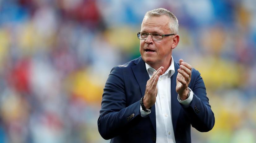 Андерссон рассказал о влиянии наследия Ибрагимовича в сборной Швеции на Форсберга