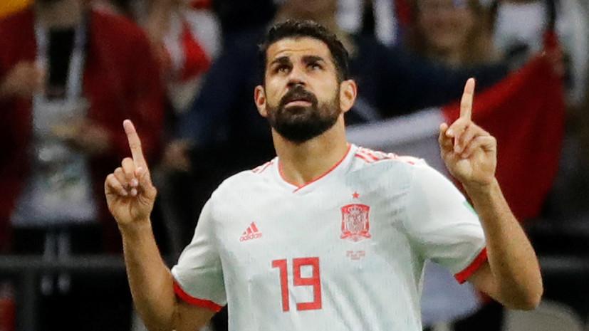 СМИ: Диего Коста был против того, чтобы Коке бил пенальти в ворота сборной России