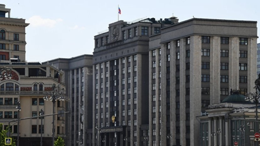 Экономист оценил принятие Госдумой в первом чтении проекта о повышении ставки НДС