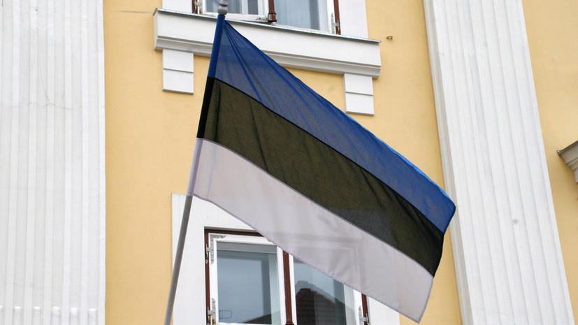 Глава МВД Эстонии наградил уходящего в отставку посла США Золотым знаком отличия