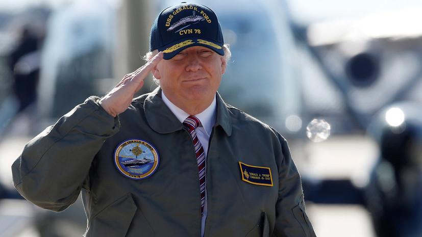 В Мадриде прокомментировали письмо Трампа о военных расходах