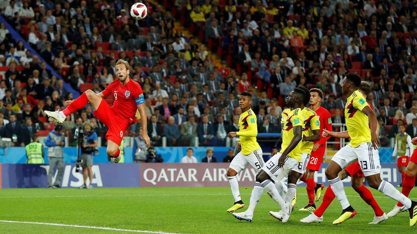 Видеообзор матча 1/8 финала ЧМ-2018 Колумбия — Англия