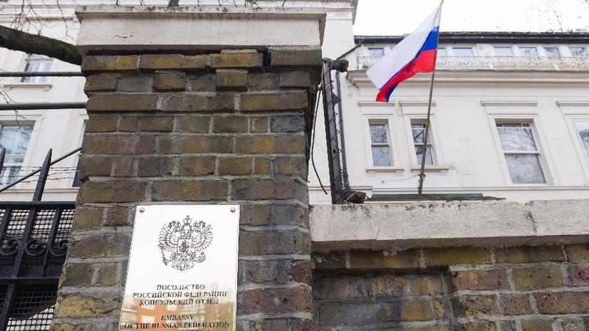Посольство России: Лондон распространяет сведения по делу Скрипалей через вбросы в СМИ