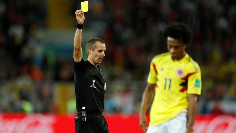 «Сложно победить, когда судья играет за королеву»: что говорили после матча ЧМ-2018 Колумбия — Англия