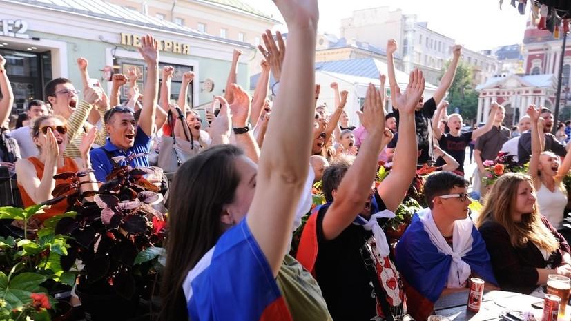 Опрос: более 70% россиян следили за матчем ЧМ-2018 между Россией и Испанией