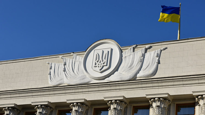 В Раде заявили, что Россия «украла» название страны