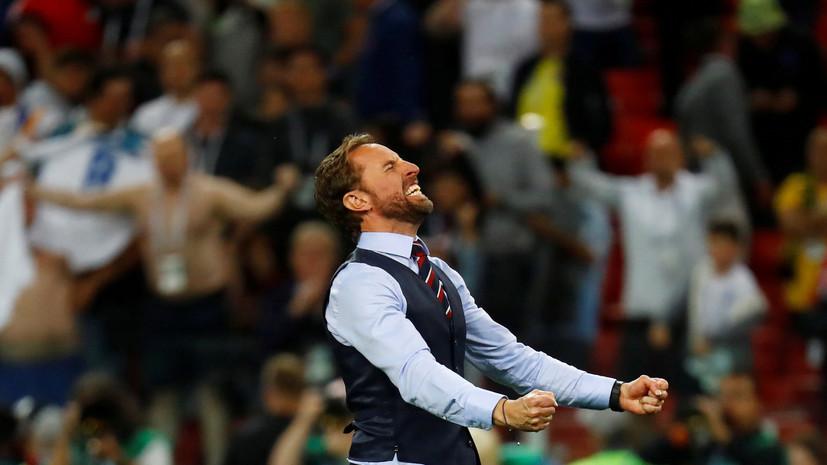 Саутгейт надеется, что большое количество фанатов сборной Англии приедет на четвертьфинал ЧМ-2018 со Швецией